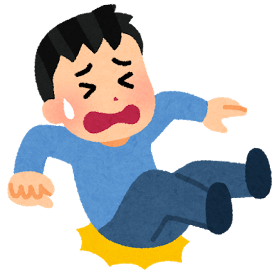 転倒する男性のイラスト