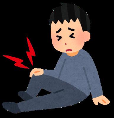 膝が痛む男性のイラスト